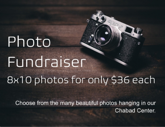 photofundraiser2019.jpg