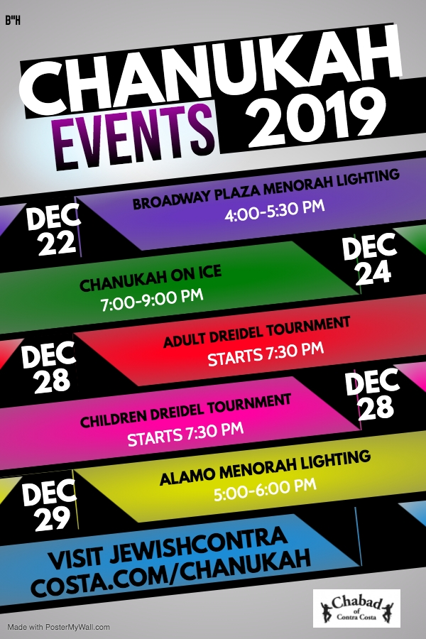 CHANUKAH EVENTS 2019 FINAL.jpg
