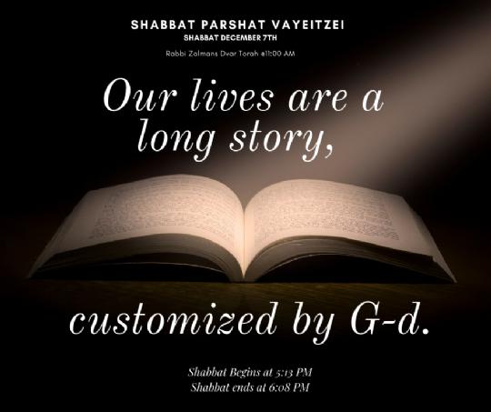 Dvar Torah 2 (15).png