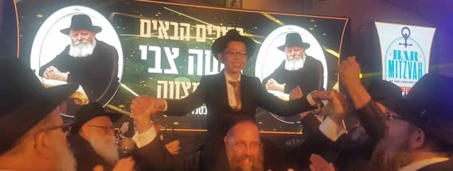 Untitled: Orphaned in Mumbai, Moshe Holtzberg Celebrates His Bar Mitzvah
