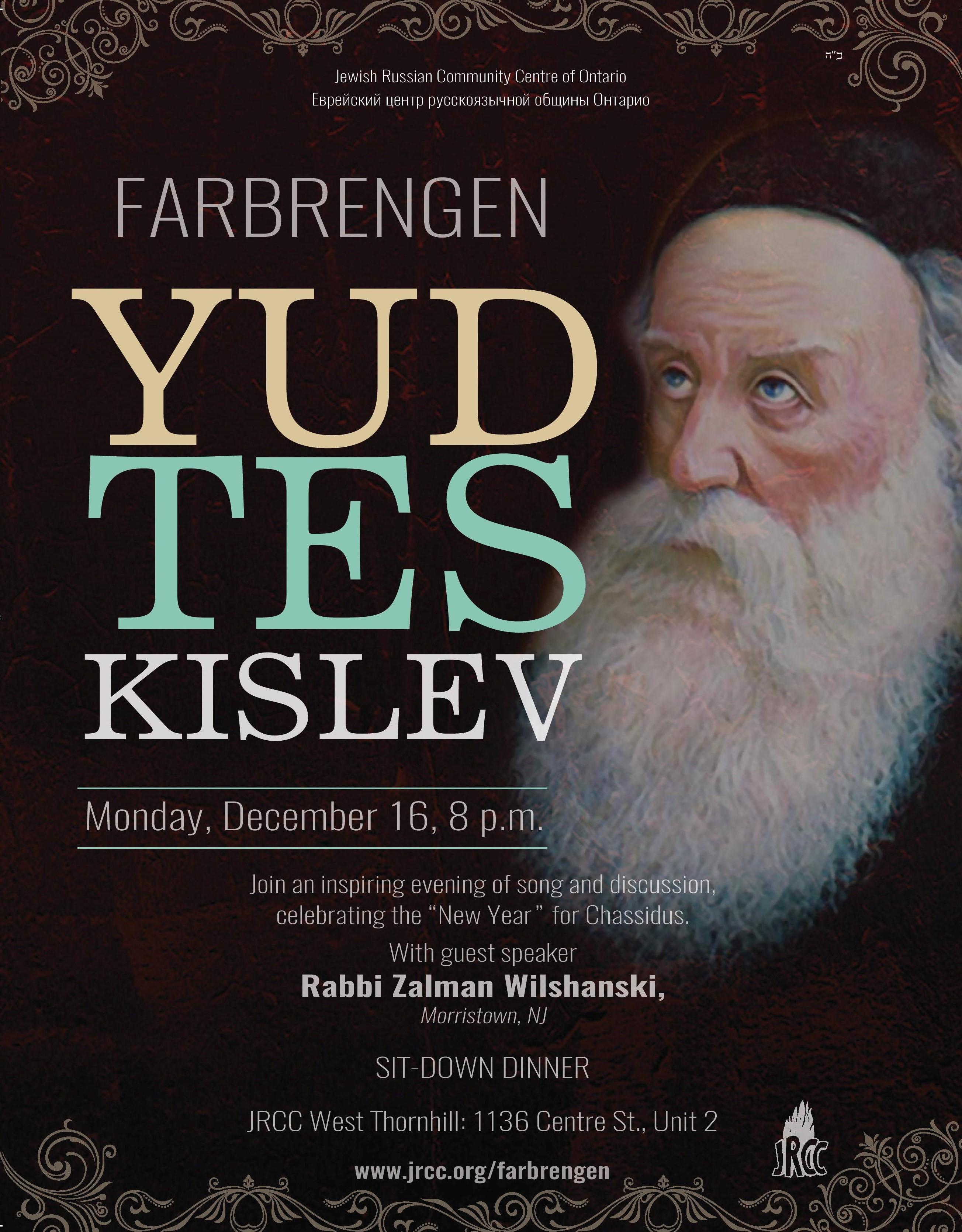 Yud_tes-Kislev_19-page-001.jpg