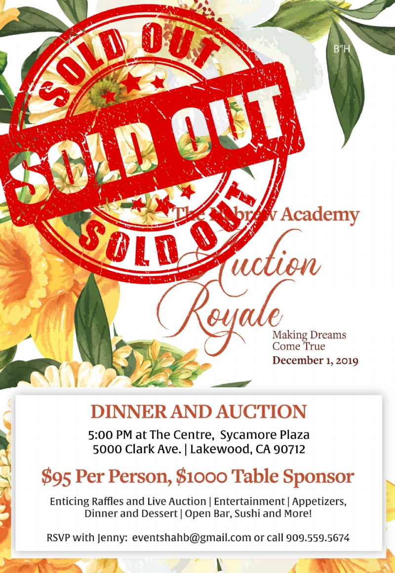 Sold-out.jpg