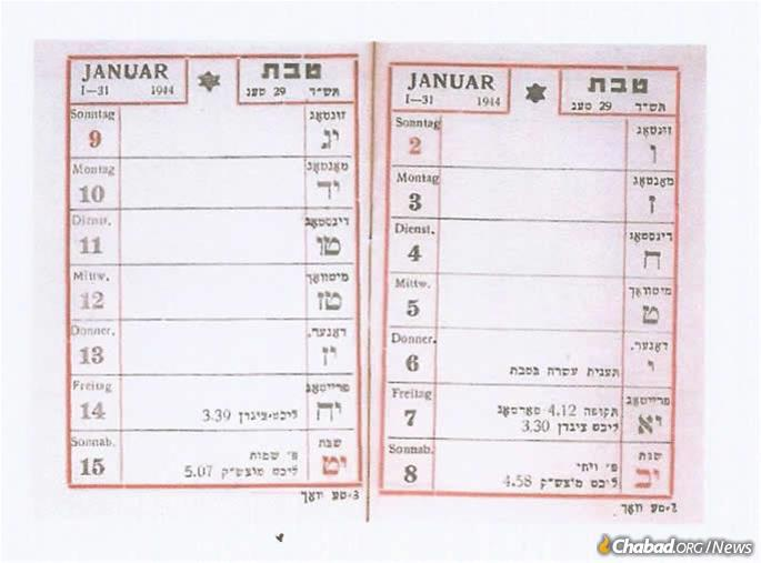Jewish calendars were issued annually in the Lodz ghetto, the second-largest in wartime Poland. Printed in a combination of Hebrew, Yiddish and German, the calendars commenced with the beginning of the secular year, but were oriented around Shabbat and Jewish holidays. Shown here is the first page of a pocket calendar for the year 1944, printed in the Lodz ghetto. The calendar was owned by Bernard Fuchs, head of the employment office of the Lodz ghetto Jewish Council. (United States Holocaust Memorial Museum, courtesy of Bert and Irene Fleming)