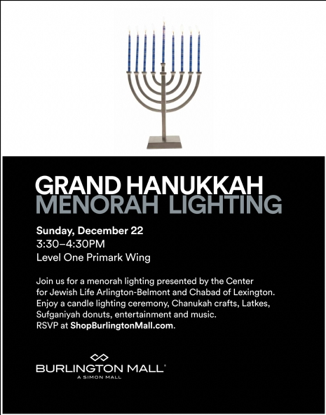 Hanukah proof 1964190rev.jpg