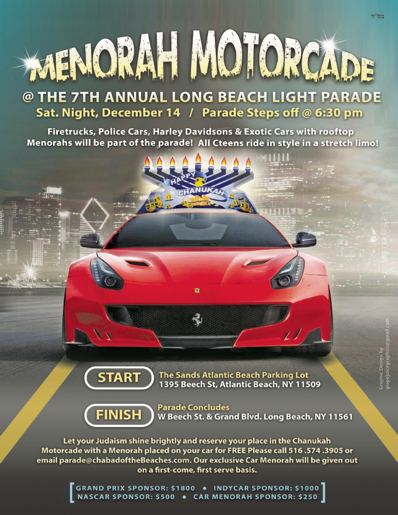 Menorah Parade Flyer 5780 (sponsors).jpg