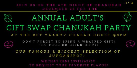 Annual adult's chanukah party 2019.png