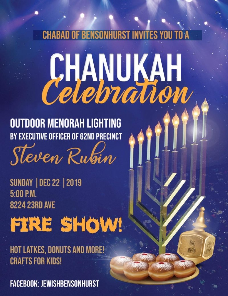 Chanukah Flyer.jpeg