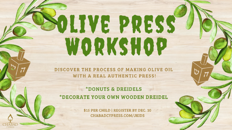 OLIVE PRESS WORKSHOP (3).png