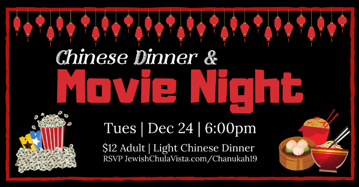 Movie night banner (1).png