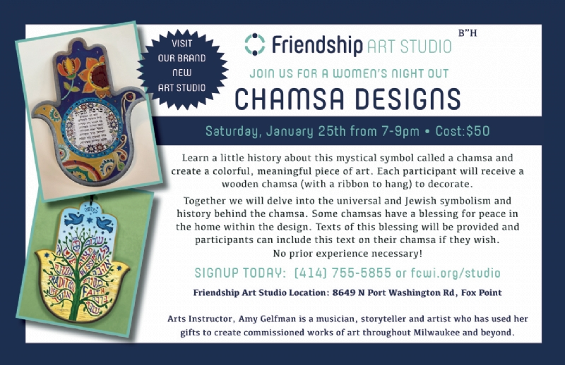 Friendship Circle - Chamsa Designs Workshop