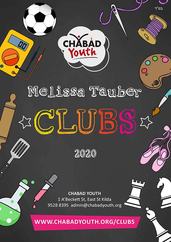 CLUBS 2020 Clubs booklet front co.jpg