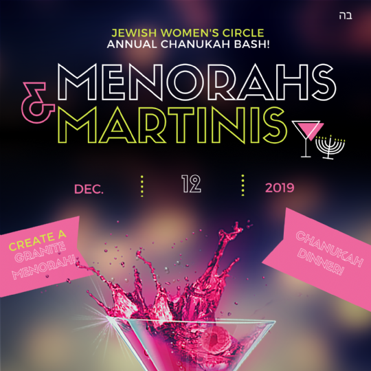 Menorahs and Martinis.png