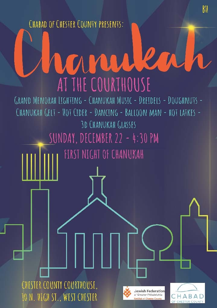 Chanukah Flyer Front Edited.jpg