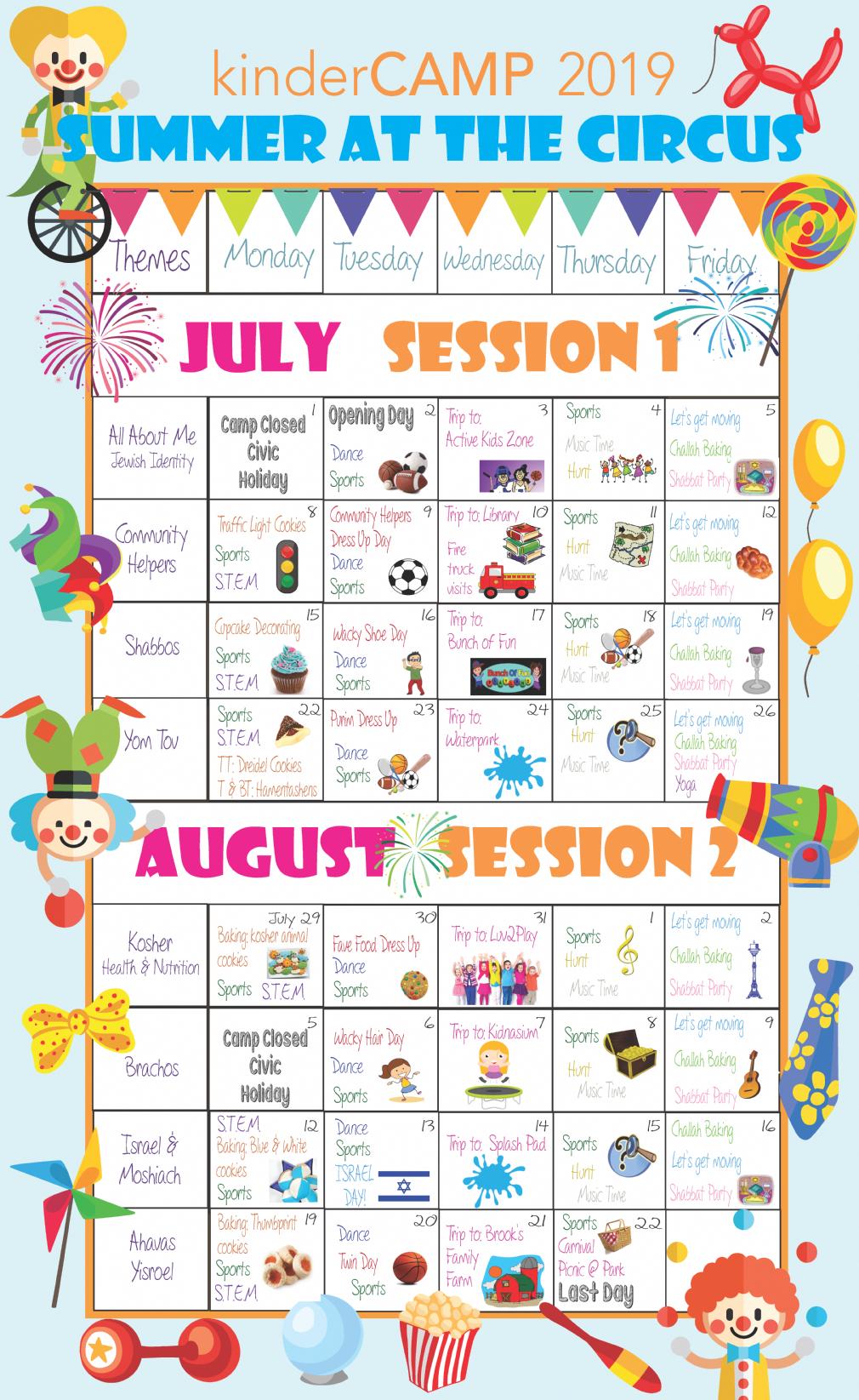 Calendar 2018 final comp.png