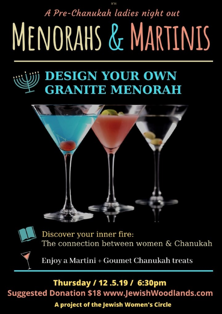 Copy of Copy of Menorahs & Martinis.jpg