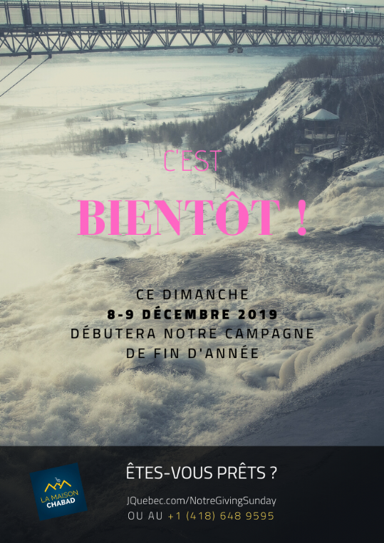 C'est Bientot.png