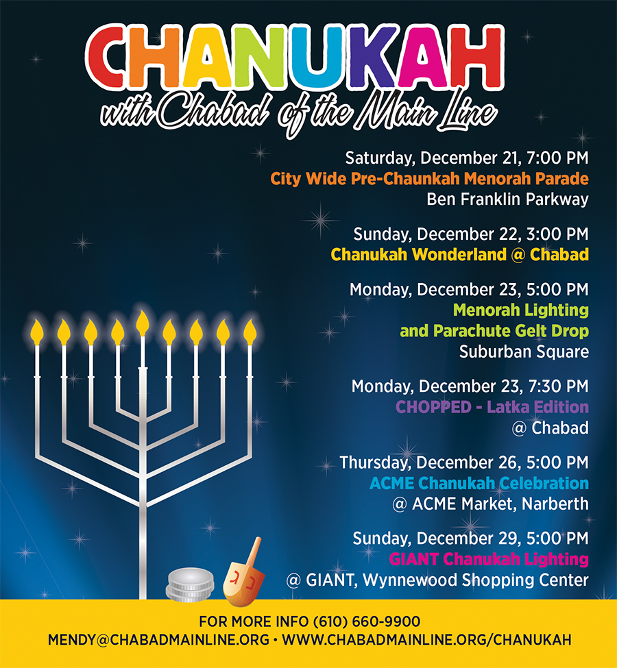 Chanukah Schedule.jpg