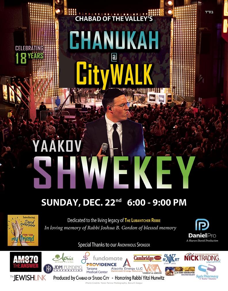 Web Page 792 Citywalk 2019 Final.jpg