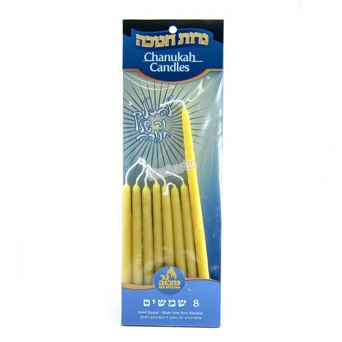 medium shamash candles.jpg