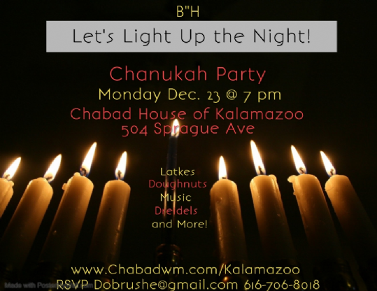 monday chanukah party.png