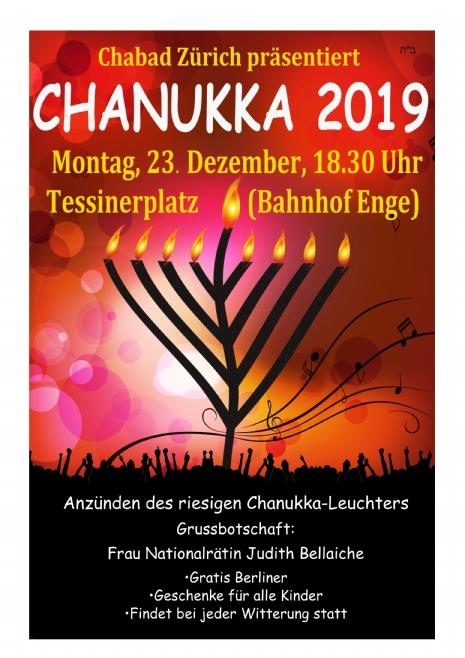Chanukka 2019-A4.jpg