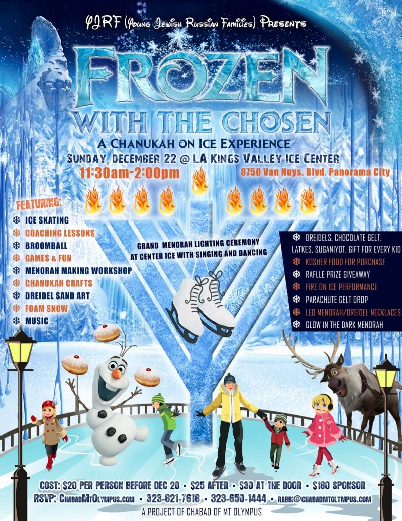 Frozen-Chanukah-Rodal (1).jpg