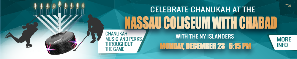 Chanukah-at-Coliseum-LI-Site_Banner.png