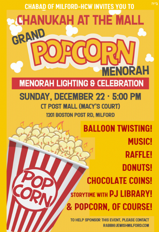 chabad popcorn menorah event.png