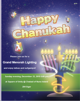 chanukah pic.png