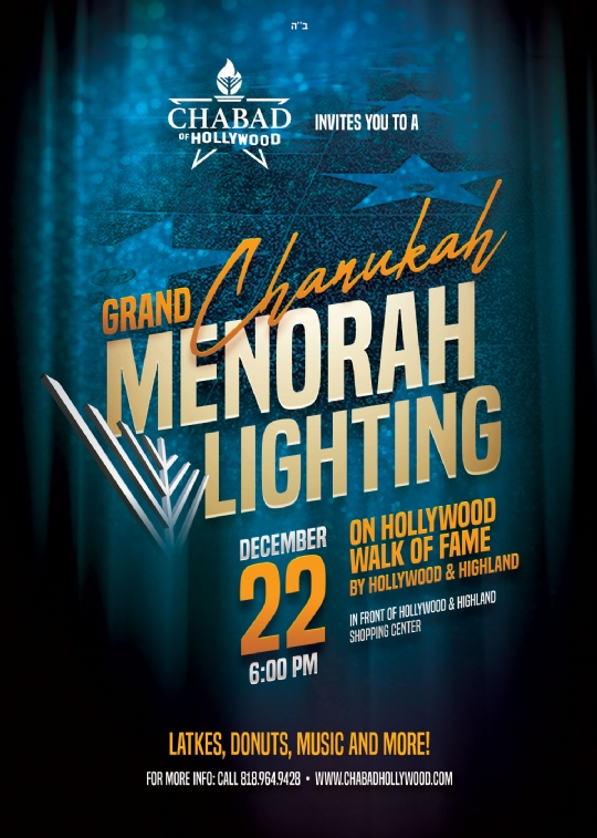 Chanukah-Flyer_12-2019.jpg