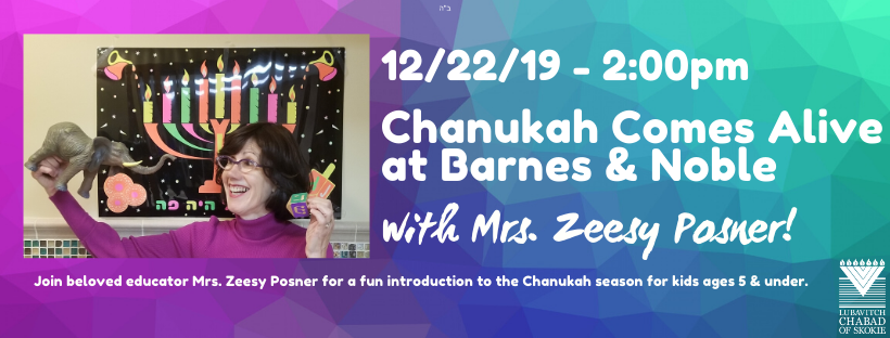 facebook chanukah 2019 (2).png