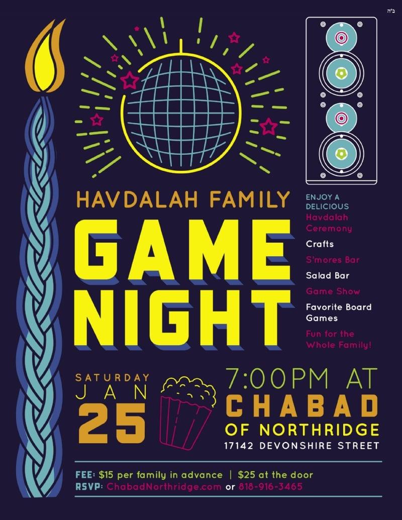 Havdalah Family Game Night 2020.jpg