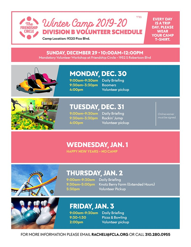 Division B Volunteer Schedule.jpg