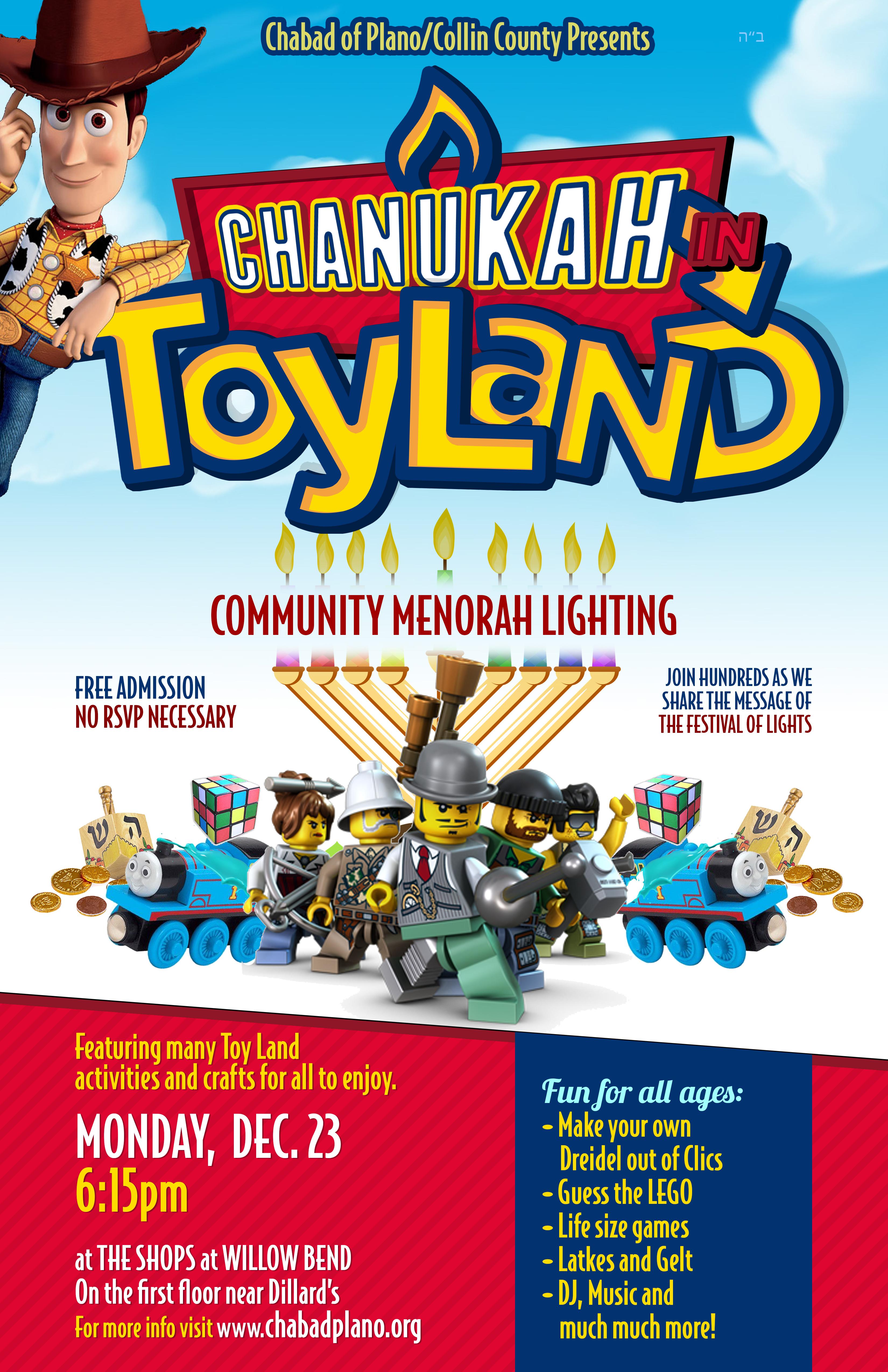 Chanukah Toyland - 2019.jpg