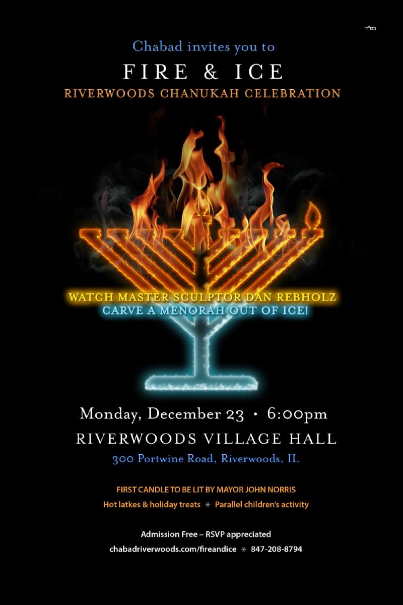 Chanukah Fire & Ice