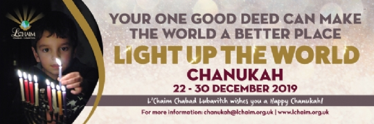 Lchaim-Chanukah-1524x508.jpg