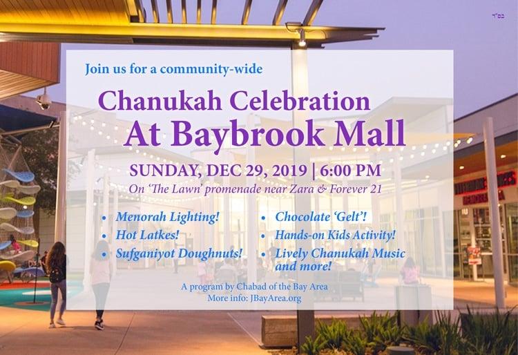 Chanukah-at-Baybrook-2019-5780-750.jpg