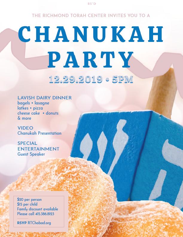 chanukah-flyer-19'.png