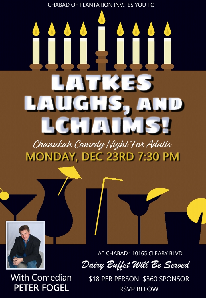 Chanukah Comedy Night.jpg