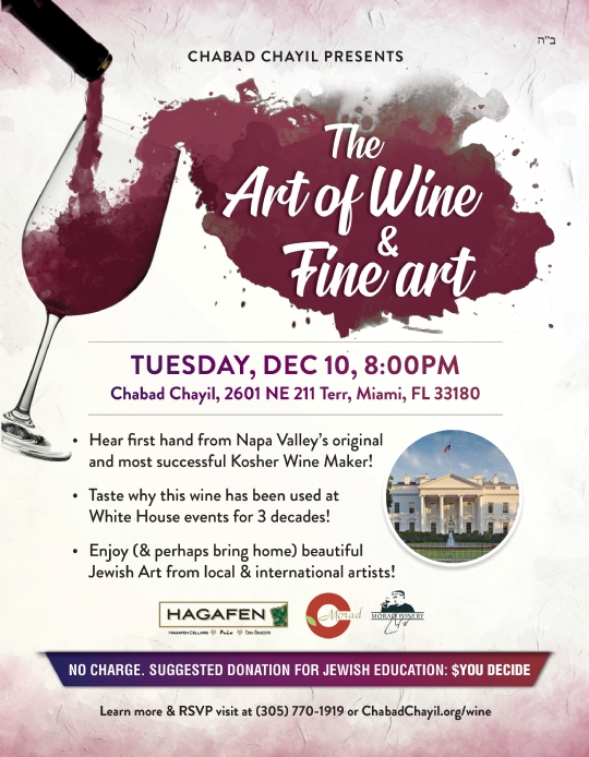 Chabad Chayil Wine & Art flyer-03.jpg