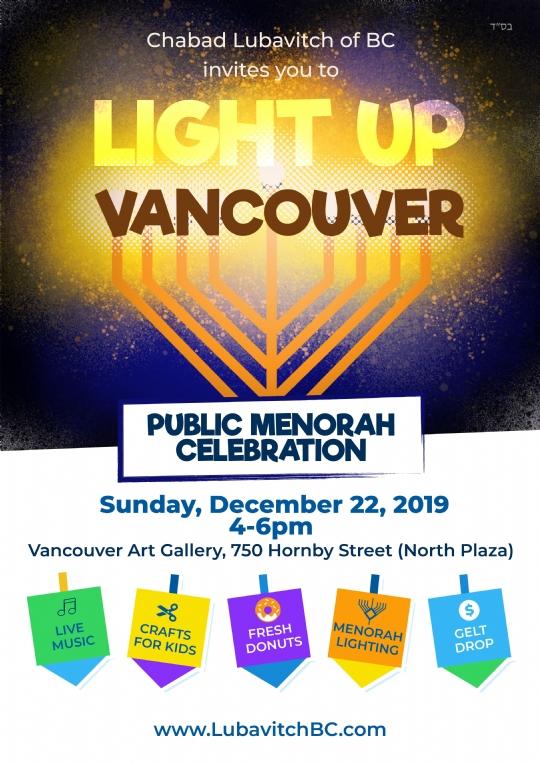 Light up Vancouver 2019.jpg