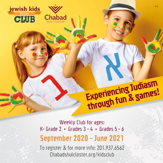 kids club flyer.jpg