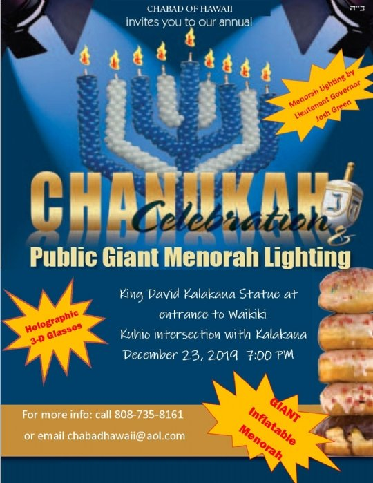 Chanukah Public Lighting FINAL v5.jpg