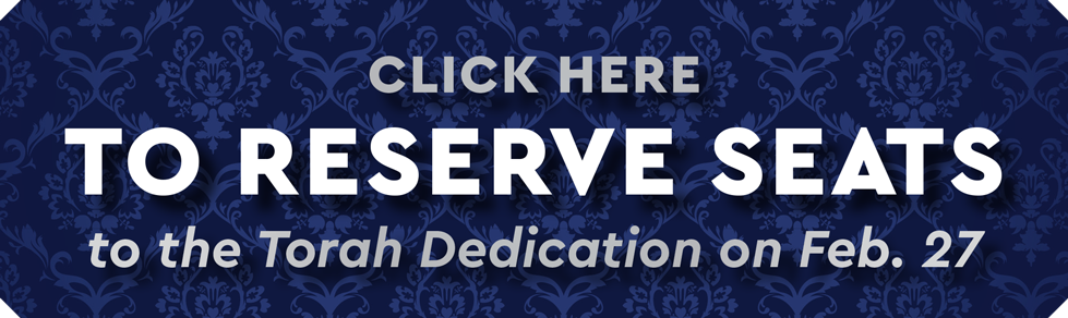 CI-Unity-Torah-RSVP-Button.png