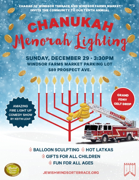 wt menorah lighting 2019.jpg