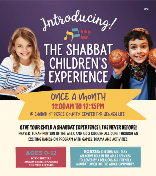 Shabbat Children's Experience.png
