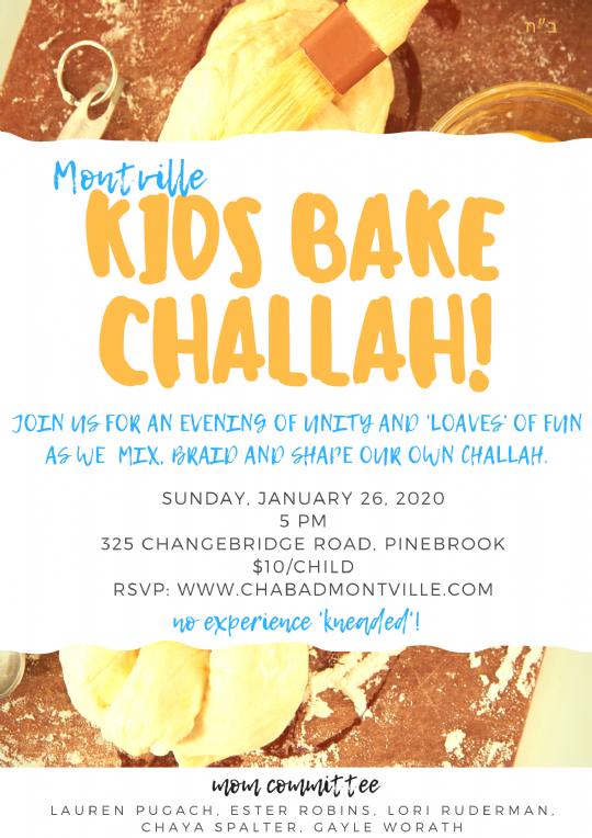 kids bake challah 2018 (1).png