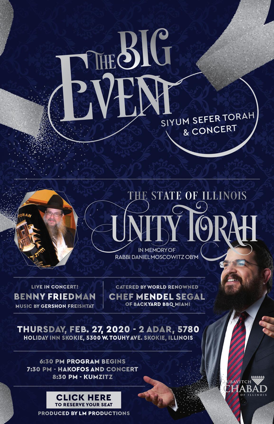 CI-Unity-Torah-Mini-Site-Info.jpg