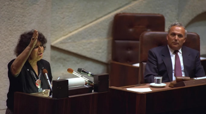 Cohen in the Knesset in 1980 (Photo: Saar Yaacov/Israel GPO)