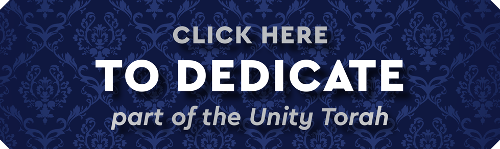 CI-Unity-Torah-Dedication-Button.png
